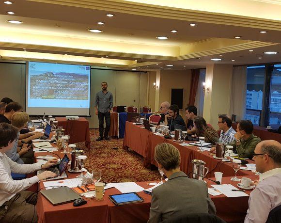 Cuarta reunión oficial de los socios en Atenas