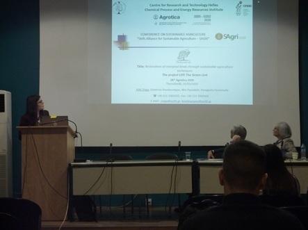 El proyecto Green Link en la Conferencia para la Agricultura Sostenible «Alianza de Habilidades para la Agricultura Sostenible – SAGRI», Salónica